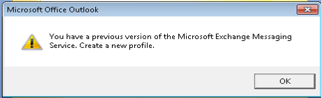 You have a previous version of the Microsoft Exchange