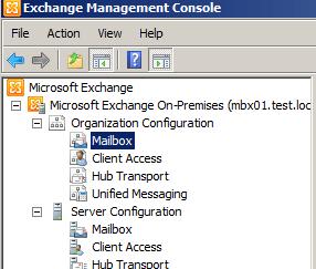 Configuring New Address Book Policies Exchange 2010 SP2