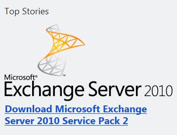 exchange2010sp2feat